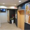 2SDK Apartment to Rent in Osaka-shi Kita-ku Building Entrance
