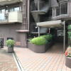 4LDK Apartment to Buy in Kyoto-shi Sakyo-ku Exterior