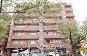 品川区 西五反田 3DK {building type}