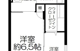 2K {building type} in Minoshima - Fukuoka-shi Hakata-ku