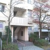 2LDK Apartment to Rent in Kawasaki-shi Tama-ku Building Entrance