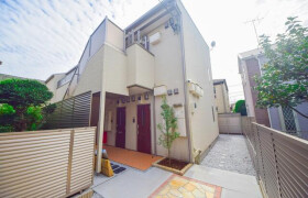 1SK Mansion in Kyodo - Setagaya-ku