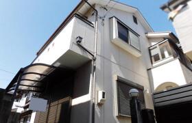 4LDK House in Higashiimbacho - Owariasahi-shi