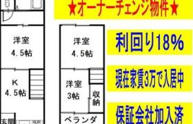 4K {building type} in Amami minami - Matsubara-shi