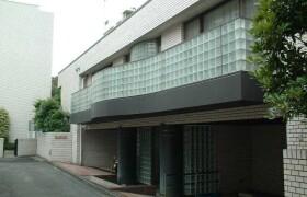港区 - 赤坂 简易式公寓 4LDK