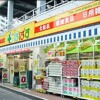 1R Apartment to Rent in Koto-ku Drugstore