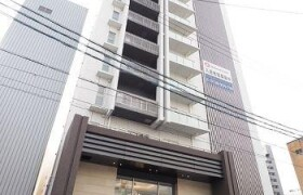 2LDK Apartment in Shinsakae - Nagoya-shi Naka-ku