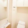 1DK マンション 渋谷区 トイレ