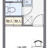 1K Apartment to Rent in Yokohama-shi Nishi-ku Floorplan