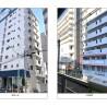 Shop Retail to Buy in Toshima-ku Exterior