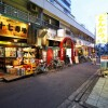1K Apartment to Rent in Nakano-ku Surrounding Area