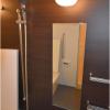 在世田谷區購買4LDK 公寓大廈的房產 浴室