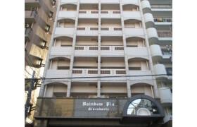 名古屋市中區千代田-1LDK公寓大廈