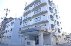 3DK Mansion in Higashiyotsugi - Katsushika-ku
