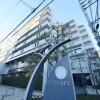 在埼玉市浦和區內租賃2LDK 公寓大廈 的房產 戶外
