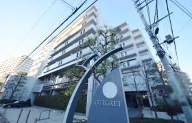 2LDK Mansion in Motocho - Saitama-shi Urawa-ku