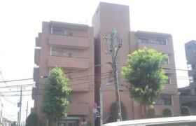 3LDK Mansion in Tamagawadenenchofu - Setagaya-ku