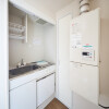 1K Apartment to Buy in Shinjuku-ku Kitchen