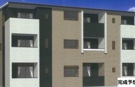 1LDK Apartment in Satsukigaoka - Yokohama-shi Aoba-ku