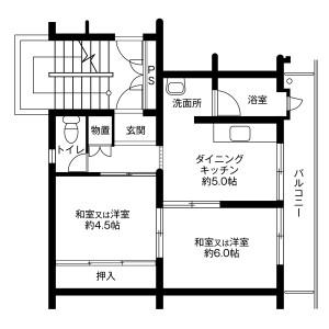 福岡市東区 和白東 2DK マンション 間取り