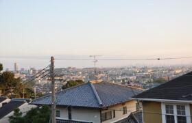 4SDK House in Mino - Mino-shi