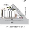 1K マンション 川崎市宮前区 内装