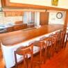 3SLDK House to Buy in Musashino-shi Kitchen