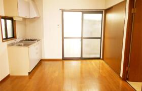 3DK House in Meisei - Nagoya-shi Nishi-ku