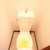 3LDK Apartment to Rent in Kawasaki-shi Miyamae-ku Toilet