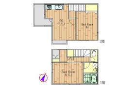 2DK House in Shirokane - Minato-ku