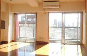 涩谷区本町-1R公寓大厦