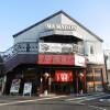 3DK Apartment to Rent in Machida-shi Restaurant