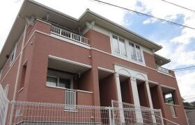 2LDK Apartment in Oba - Fujisawa-shi