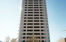 名古屋市千種区 - 千種 大厦式公寓 2LDK