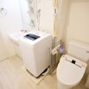 1R Apartment to Rent in Toshima-ku Toilet