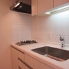 1LDK Apartment to Rent in Shibuya-ku Kitchen