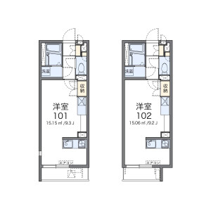1R Mansion in Futabacho - Itabashi-ku Floorplan