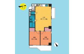 2LDK {building type} in Minamioi - Shinagawa-ku