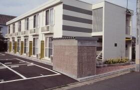 1K Apartment in Katanawa - Chikushi-gun Nakagawa-machi