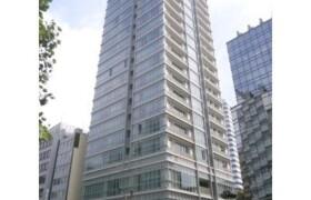 千代田區麹町-2LDK公寓大廈