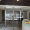 1K Apartment to Rent in Shinagawa-ku Building Security