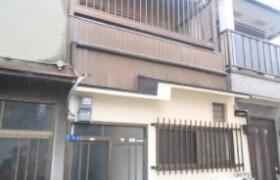 2LDK House in Sembonkita - Osaka-shi Nishinari-ku