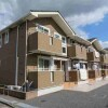 1LDK Apartment to Rent in Hino-shi Exterior