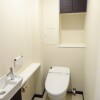 3LDK Apartment to Buy in Kamakura-shi Toilet