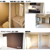 Whole Building Apartment to Buy in Meguro-ku Toilet