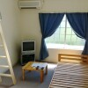 1K Apartment to Rent in Chofu-shi Living Room