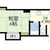 1DK Apartment to Rent in Osaka-shi Sumiyoshi-ku Floorplan