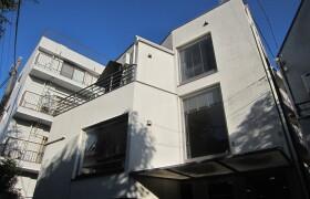 3LDK House in Mita - Meguro-ku