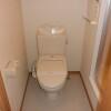1K Apartment to Rent in Machida-shi Toilet