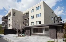 4SLDK Mansion in Takanawa - Minato-ku